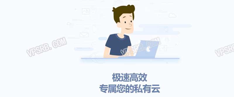 Cubecloud 七夕优惠,香港 HKBN/洛杉矶 GIA CN2/KVM/九折优惠/月付 55 元起