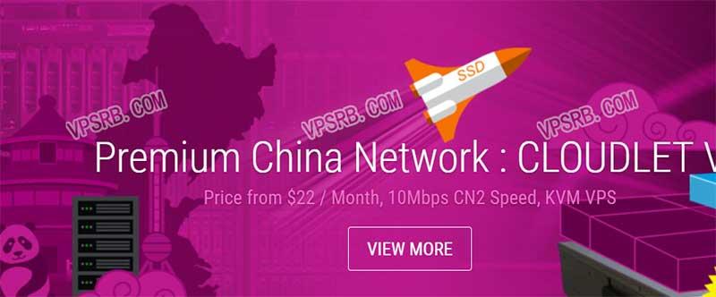 Gigsgigscloud 香港,月付 5.8 美元 KVM VPS 补货,512M 内存 400G 流量