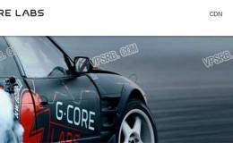 Gcore莫斯科,KVM/512M/20G SSD/200Mbps/不限流量/月付3.25欧元