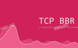 [一键安装] Centos 开启TCP-BBR 一键安装脚本