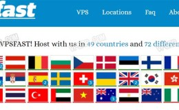 VPSFast年终回馈:香港/东京/首尔/洛杉矶等机房 KVM VPS 全场八折