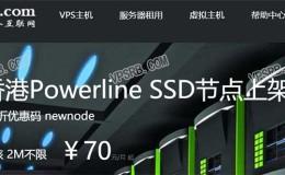80VPS 香港PL机房 2核1G/15GB/2Mbps无限流量 年付¥299,适用于建站