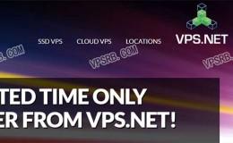 Vps.net 65折促销,部分机房套餐内存+SSD翻倍