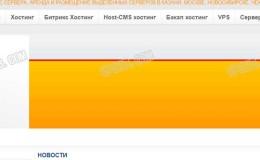 Park-web 俄罗斯新西伯利亚VPS,1G内存/不限流量/KVM/月付4.46刀,电信联通直连