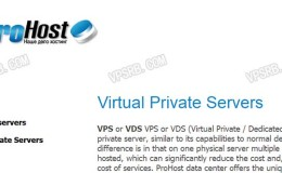 Prohost吉尔吉斯斯坦VPS,KVM/768M内存/100Mbps/不限流量/月付10刀