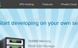 Binarylane澳大利亚,KVM/768M/15G SSD/250G流量/月付3美元