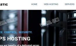 Hostbastic,法国OVH/KVM/256M/5G SSD/500G流量/100Mbps/年付10英镑