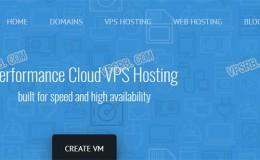 HyperExpert西雅图,KVM/1G内存/20G HDD/1T流量/支持IPv6/月付2.99刀