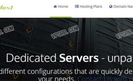 NEQ3host纽约,KVM/512M内存/100Mbps/1T流量/年付8.5美元