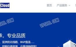 tripodcloud圣何塞,CN2 GIA/KVM/256M内存/1T流量/1Gbps/年付27.9刀