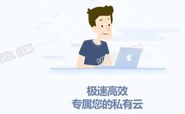 Cubecloud七夕优惠,香港HKBN/洛杉矶GIA CN2/KVM/九折优惠/月付55元起