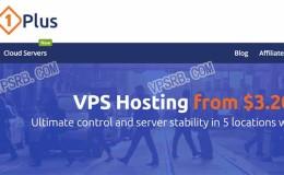Host1plus新年优惠 CloudServers系列统统8折 10Gbps/Windows/支付宝/中文面板