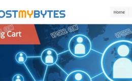 【圣诞促销】Hostmybytes 虚拟主机$1.5/年起 VPS仅$6/年起 768M内存$8/年