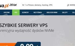 Nazwa 年付仅¥30的波兰低价VPS评测 KVM/4G内存/25G硬盘/不限流量